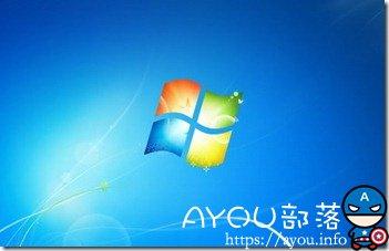 """微软:9月将揭晓Windows 8的""""一切"""""""