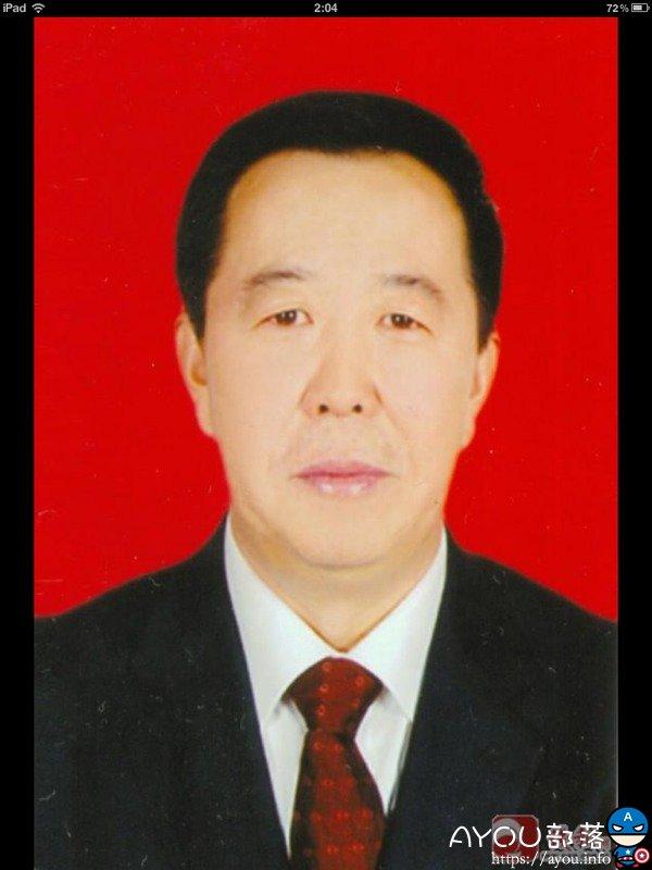 山西省大同市副市长王伟国被杀