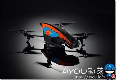 ar.drone.2.0