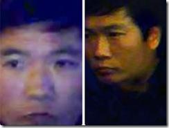 """南京劫匪""""爆头哥""""为何屡次杀人抢劫?"""